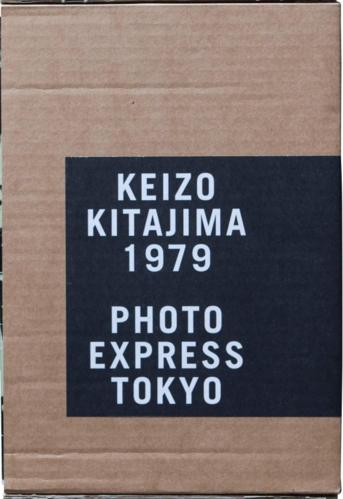 Kitajima Keizo - Photo Express Tokyo 9